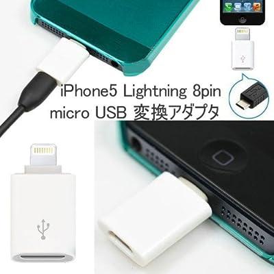 Lightningアダプタ&microUSBケーブル&充電器
