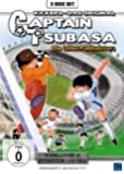 Captain Tsubasa - Die tollen Fussballstars: Volume 4: Episode 96-128 (3 Disc Set)
