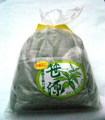 長野県産クマ笹 笹源(生パック)無添加入浴剤