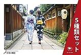 PC-MIX-53-5 [ 5枚入り ] 日本 風景 歳時記 はがき ポストカード 5種類セット vol.1 茶摘み 浴衣で京都の街を歩く 鯉のぼりと富士山 田植え 柳川の川下り
