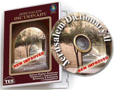 Jerusalem Advanced English Hebrew Translation Dictionary II With Verb Conjugator