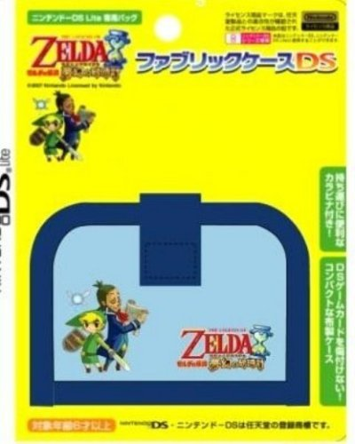 "Legend of Zelda 4"" Game Cartridge Case Blue - 1"