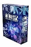 剛力彩芽 Blu-ray 「未来日記-ANOTHER:WORLD- Blu-ray BOX (初回限定版)」