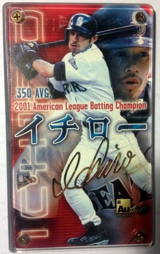 Ichiro Suzuki Authentic Images 2001 Card in Hard Plastic Case