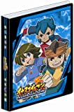 Inazuma Eleven - Official Collection File 2