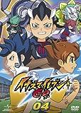 イナズマイレブンGO 04 [DVD]