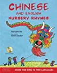 Chinese and English Nursery Rhymes: S...