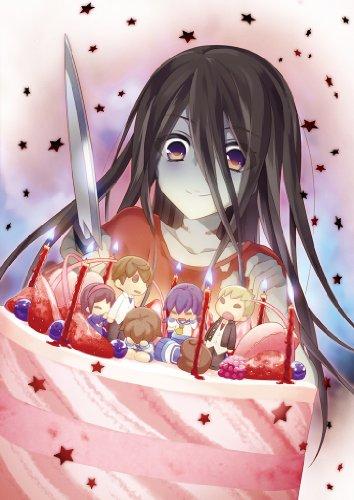 コープスパーティー -THE ANTHOLOGY- サチコの恋愛遊戯 Hysteric Birthday 2U(通常版)