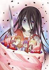 PSP「コープスパーティー THE ANTHOLOGY」が過激OVAのために18禁に