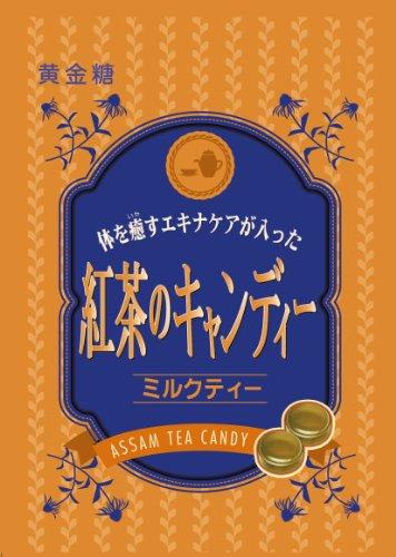 黄金糖 紅茶のキャンディーミルクティー 62g×10個