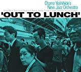 ONJO plays Eric Dolphy's Out To Lunch