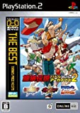 echange, troc Fatal Fury Battle Archives 2 (Neo Geo Online collection The Best)[Import Japonais]