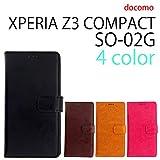 『保護シール付き』 SO-02G XPERIA Z3 compact 用 本革風 手帳型ケース ブラック [ XPERIAZ3COMPACT エクスペリアZ3コンパクト SO-02G ケース カバー SO-02G SO-02G ]