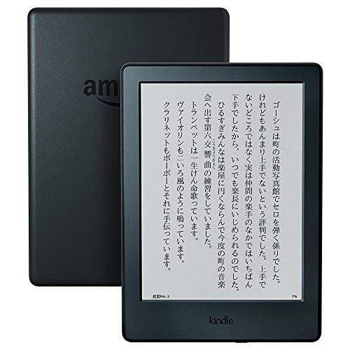 実質3,980円!Amazonプライム会員向けにKindleが5,000円オフ、Paperwhiteが6,300円オフのキャンペーンを実施中