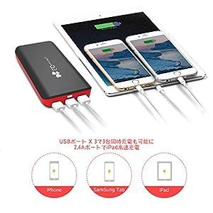 EC Technology 22400mAh モバイルバッテリー