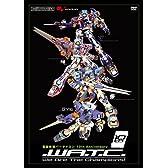 電脳戦機バーチャロン 10th Anniversary .WA.T.C. [DVD]