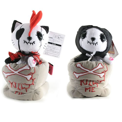 Hangry & Angry Motion Plush - Set of 2 (10