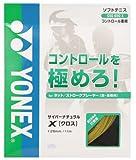 ヨネックス(YONEX) CYBER NATURAL CROSS (ソフトテニス用) ライトイエロー CSG650X