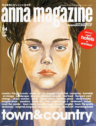 anna magazine Vol.4 2014年 12月号