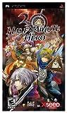 Half-Minute Hero - Sony PSP