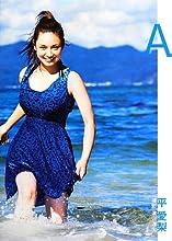 平愛梨 写真集 『 A 』