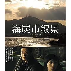 �C�Y�s���i [Blu-ray]