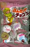 Tenkei  Marshmallow with Chocolate Filling- 2 Bagsx2.8 Oz