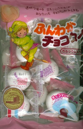 Tenkei - Japanese Award Winning Marshmallow Candies with Creamy Chocolate Filling- 2 Bags - 2x3.1 Oz