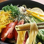 ご当地麺 夏はコレ! 「広島冷やし中華」 国産レモンのまろやまな酸味 ごくごく飲める ストレートスープ 低温熟成 シコシコ麺 (5袋/10食入)