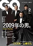 GQ JAPAN (ジーキュー ジャパン) 2010年 02月号 [雑誌]