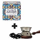 Dukhni Oud Al Raghbah Bakhoor (Small)+ Luxury Electric Incense burner