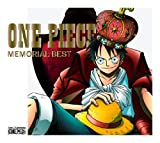 ONE PIECE MEMORIAL BEST 初回限定盤