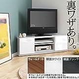 テレビ台 おしゃれで高機能 かべ寄せ ローボード (コーナータイプ, 前板鏡面ホワイト)