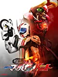 ドライブサーガ 仮面ライダーマッハ/仮面ライダーハート シフトライドクロッサー/シフトハートロン版(仮)(初回生産限定) [Blu-ray]