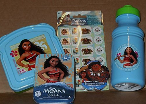 Disney Moana 5 pc Water Bottle Set