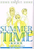 SUMMER TIME / 亀井 高秀 のシリーズ情報を見る