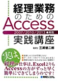 oAccessHu\2007/2010/2013