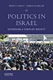 img - for Politics in Israel: Governing a Complex Society book / textbook / text book