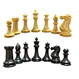 Quadruple Heavy Weight Chess Game Set for Schools, Clubs and Tournaments - 34 Natural/Black Pieces (2 Extra Queens), 4