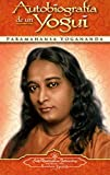 img - for Autobiografia de un Yogui (Autobiography of a Yogi) (Self-Realization Fellowship) (Spanish Edition) book / textbook / text book