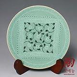 Celadon Green Glaze Arabesque Design Porcelain Ceramic Pottery Dessert Pie Snack Fruit Serving Side Dish Plate