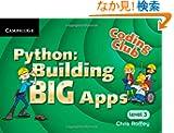 Coding Club Level 3 Python: Building Big Apps (Coding Club, Level 3)