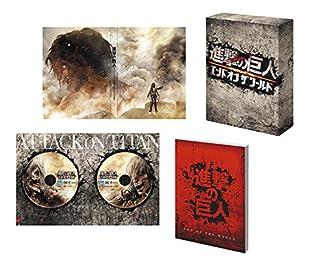 進撃の巨人 ATTACK ON TITAN エンド オブ ザ ワールド DVD 豪華版(2枚組)