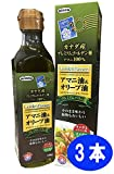 日本製粉 アマニ油&オリーブ油 3本セット