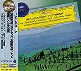 メンデルスゾーン:交響曲第3番「スコットランド」、第4番「イタリア」