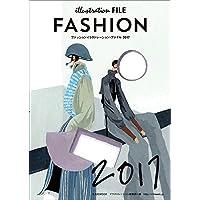 FASHION illustration FILE 表紙画像
