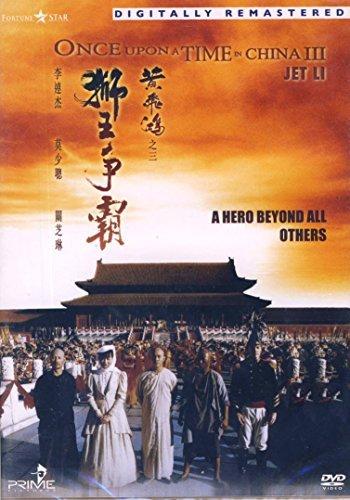 Once Upon a Time in China III by Rosamund Kwan, Siu Chung Mok Jet Li