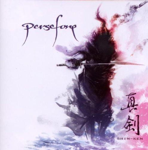 Shin-Ken by Persefone (2010-02-20)