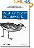 Net Compact Framework Guide (Pocket Reference (O'Reilly))