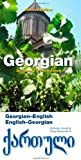Georgian-English/English-Georgian Dictionary & Phrasebook